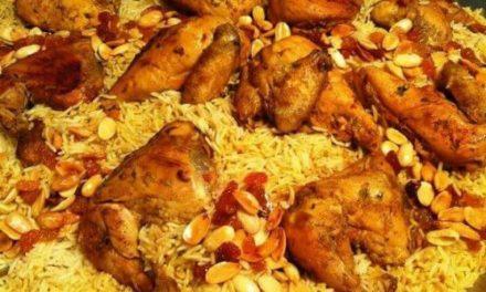 طريقة شهية لعمل كبسة الدجاج